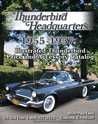 1955 - 1957 Thunderbird HQ Price and Accessory Catalog