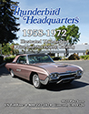 1958 - 1972 Thunderbird HQ Price and Accessory Catalog